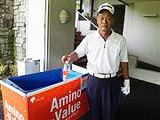amino-value.jpg