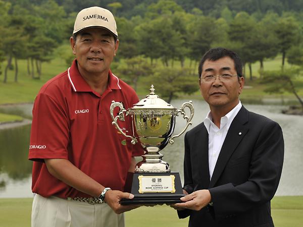 KYORAKU CUP