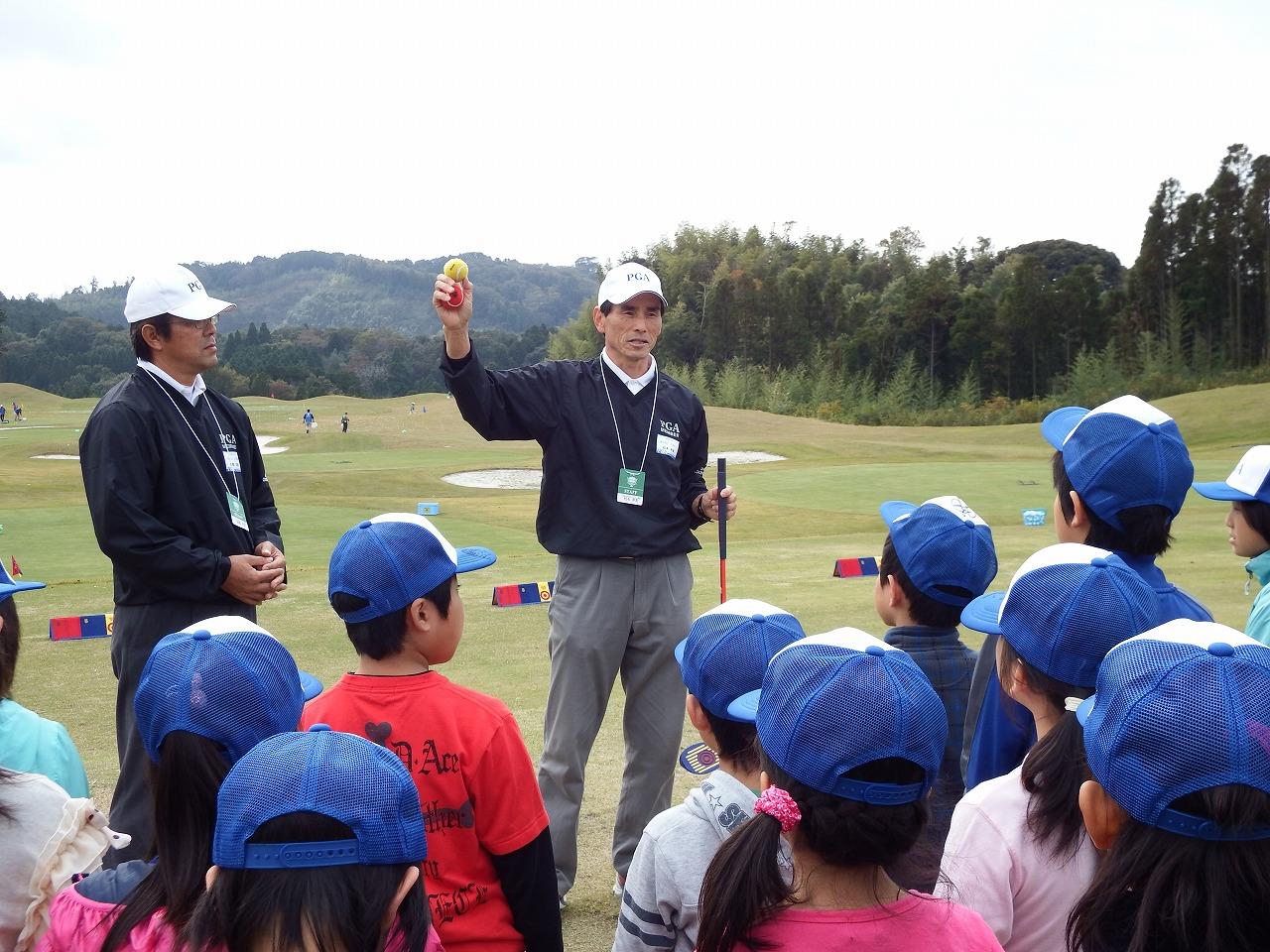 スナッグゴルフ体験