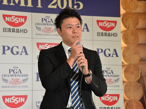 公益社団法人 日本プロゴルフ協...