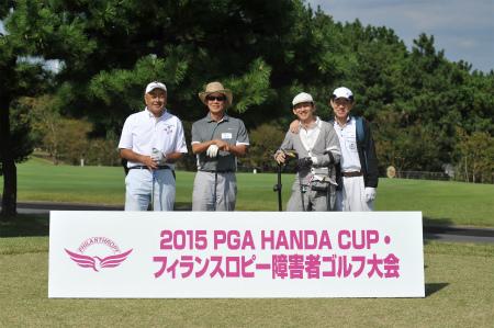 障害者ゴルフ大会