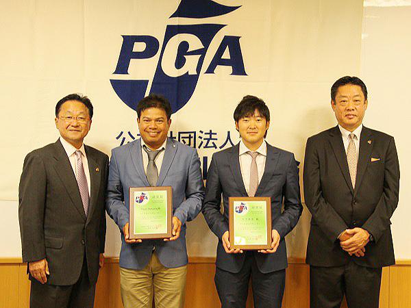 PGA新メンバー