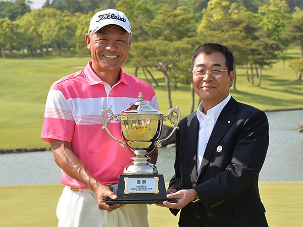 KYORAKU CUP 2016