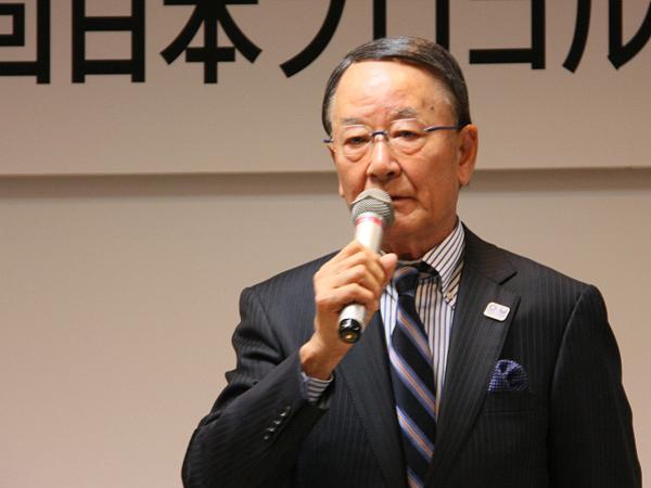松井理事長